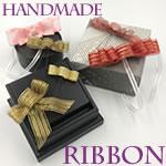 プレゼント用リボンの簡単な作り方♪ディオールボウとバリエーション
