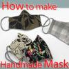 洗える立体マスクの作り方!手作り用の型紙を無料ダウンロード♪