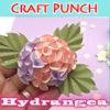 100均クラフトパンチで作る「紫陽花」の作り方♪写真で手順を解説!