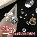 【ハンドメイドアクセサリー】ワイヤーで作る「指輪」の作り方はコレ