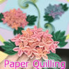 【ペーパークイリング】紫陽花の作り方!3段の花びらで立体的に♪