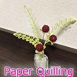 ペーパークイリングに最適♪「葉っぱ」の超簡単な作り方はコレ!