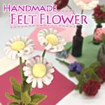 フェルトで作る「デイジーの花」の作り方!プチ花束を簡単手作り♪