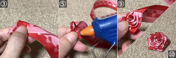 リボンで簡単♪バラの作り方「B.グルーガンを使う」手順 1