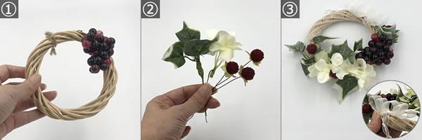 100均アイテムで作る「造花リース」の作り方♪「小リース」の作り方手順1~3