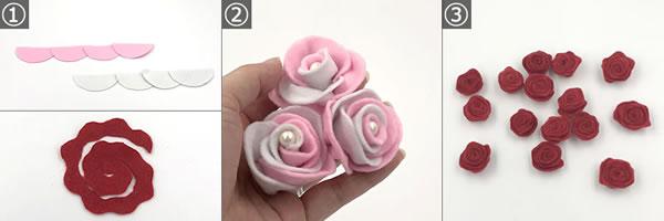 フェルトで作る花「バラ」の作り方 手順1~3