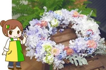 手作りリースの材料「造花の種類と選び方」
