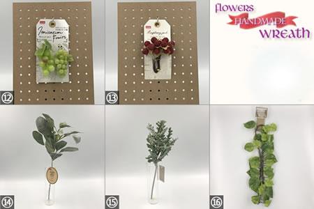リースの手作り材料「おもな100均の造花」の種類 3