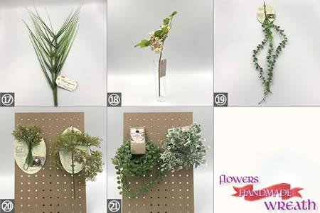 リースの手作り材料「おもな100均の造花」の種類 4
