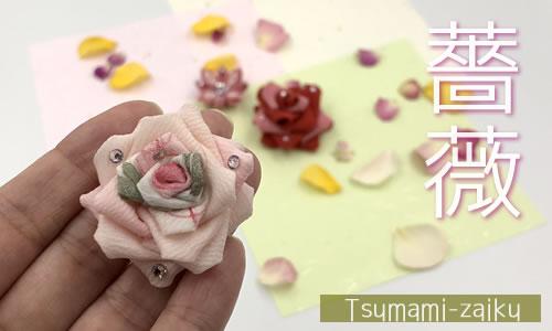 つまみ細工の作り方♪「バラの花」を作る手順を写真付きで解説!