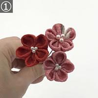 つまみ細工の髪飾り「梅の花(丸つまみ)」の作り方 手順1~3