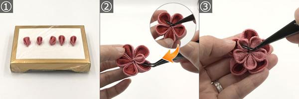 つまみ細工の髪飾り「梅の花(二重丸つまみ 2段)」の作り方 手順1~3