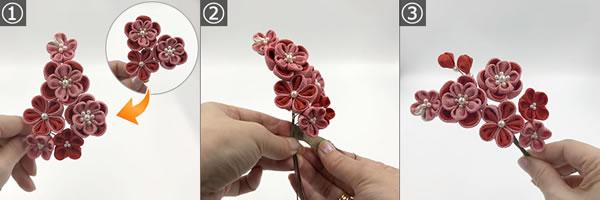 【つまみ細工】梅の髪飾りの作り方「組み立て」 手順1~3