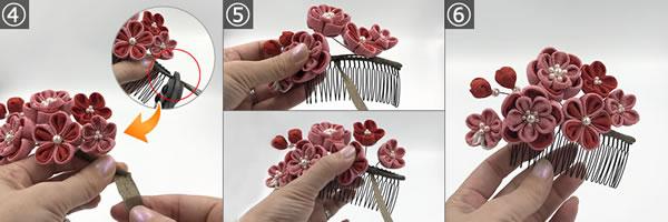 【つまみ細工】梅の髪飾りの作り方「組み立て」 手順4~6