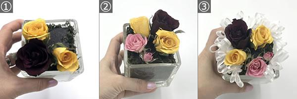 100均材料で手作りできる♪バラのドライフラワーアレンジの作り方「土台に花とリボンを付ける」手順1~3