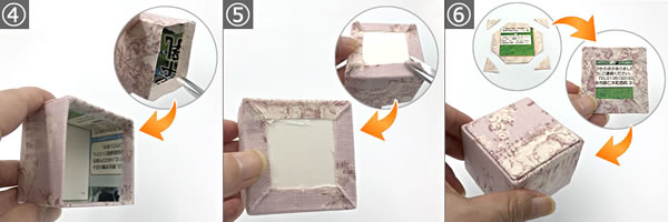 牛乳パックで手作り♪簡単な「小物入れ」の作り方手順4~6