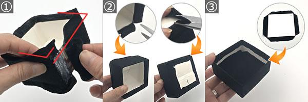 牛乳パックで作る♪「3段収納小物入れ(内箱)」の作り方手順1~3