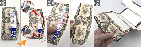 牛乳パックで作る♪「3段収納小物入れ小物入れ(本体)」の作り方手順4~6