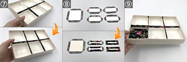 牛乳パックで手作り♪「ブック型収納ボックス」の作り方手順4~9