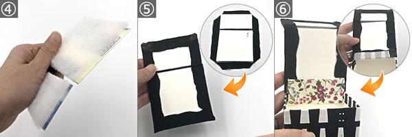 牛乳パックでリサイクル♪「ターンロック付き小物作れ」の作り方手順4~6