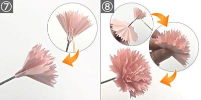 折り紙で作る♪立体的なカーネーションの作り方 手順7~完成