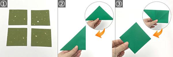 折り紙で作る♪立体的なカーネーション(葉・ガク)の作り方 手順1~3