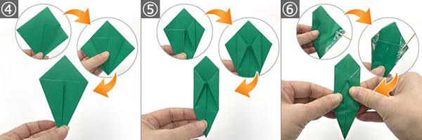 折り紙で作る♪立体的なカーネーション(葉・ガク)の作り方 手順4~6