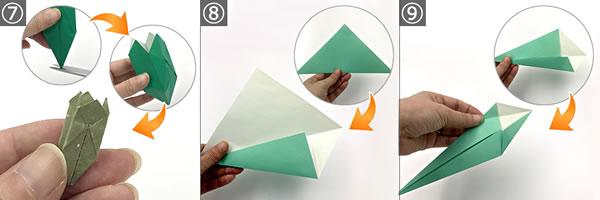 折り紙で作る♪立体的なカーネーション(葉・ガク)の作り方 手順7~9