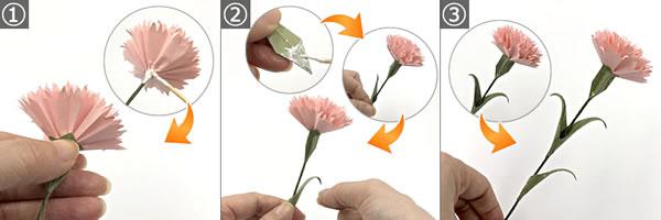 折り紙で作る♪立体的なカーネーションの作り方(組み合わせ方) 手順1~完成