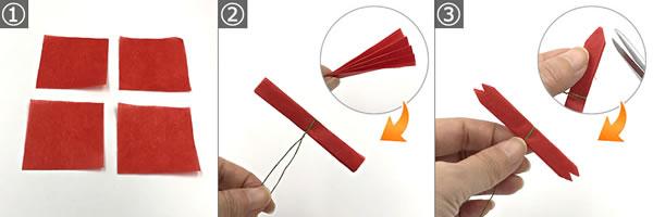 折り紙(お花紙)で作る♪立体的なカーネーションの作り方 手順1~3