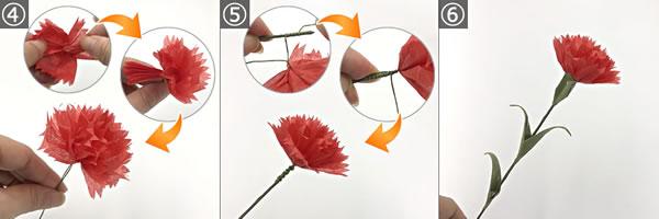 折り紙(お花紙)で作る♪立体的なカーネーションの作り方 手順4~完成