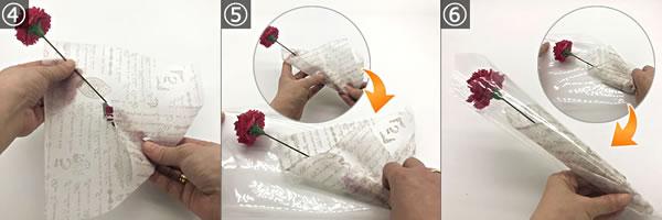 一輪の花のラッピング方法 手順4~6