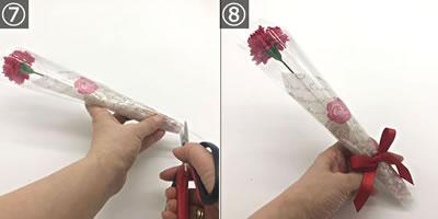 一輪の花のラッピング方法 手順7~完成