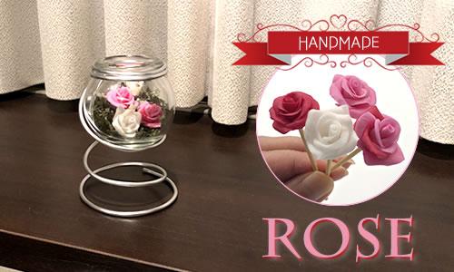 粘土で作る「バラ」の作り方♪簡単でリアルに手作りする方法はコレ!
