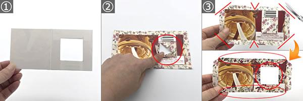牛乳パックで簡単手作り♪「写真立ての作り方」手順1~3