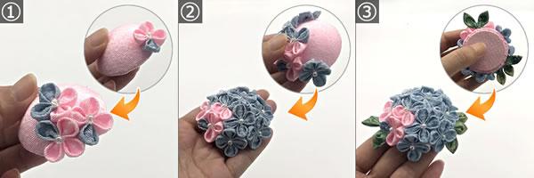 つまみ細工「紫陽花」の作り方 組み合わせ手順1~3