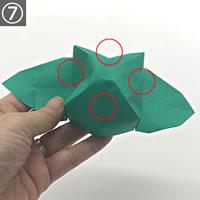 折り紙で作る「紫陽花」の立体的な折り方!紫陽花の土台の作り方 手順7「完成」