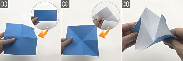 折り紙で作る「紫陽花」の立体的な折り方!紫陽花の花の作り方 手順1~3