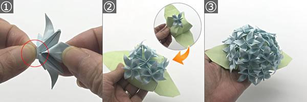 折り紙で作る「紫陽花」の立体的な折り方!紫陽花の組み立て方 手順1~3