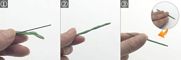 粘土で作る「チューリップ」の作り方 手順1~3