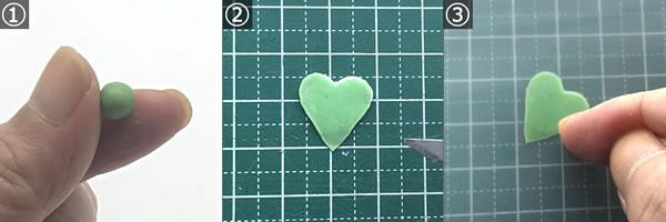 粘土で作る「クローバー」の作り方 手順1~3