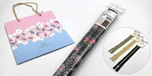 紙袋をリメイクして作るポーチの作り方(必要な材料 1)