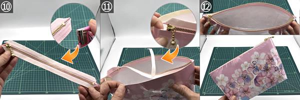 紙袋をリメイクして作るポーチの作り方 手順10~12