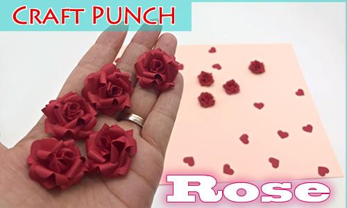 クラフトパンチで手作り♪立体の花(バラ)の作り方手順を詳しく解説
