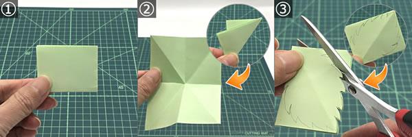 100均クラフトパンチで作る「紫陽花(葉っぱ)」の作り方 手順1~3