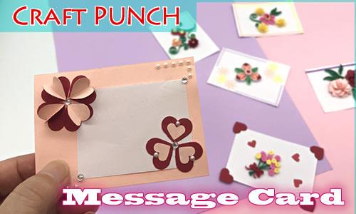 クラフトパンチの花で手作り♪メッセージカードの作り方!