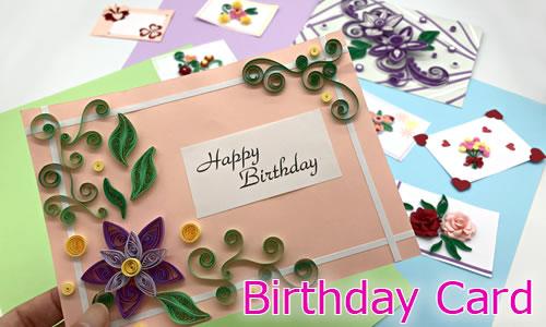 花の誕生日カードを手作り♪ペーパークイリングの花を使った作り方!