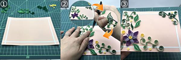 台紙に貼ってカードにする手順1~3