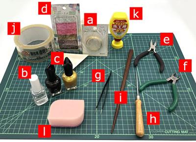 【マニキュアフラワー】ひまわりの作り方!「必要な材料・道具類」