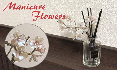 マニキュアフラワーで作る「桜の花」の作り方!桜の枝にもアレンジ♪